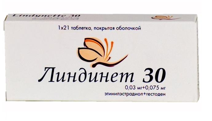 В лечении хорошо зарекомендовал себя препарат Линдинет 30