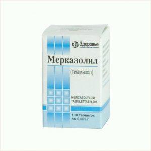 Мерказолил назначается для борьбы с избытком гормонов щитовидной железы