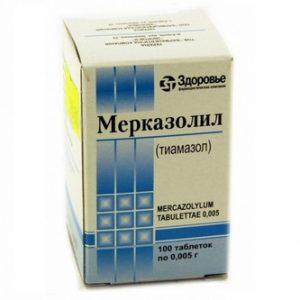 Мерказолил используется для лечения диффузного зоба