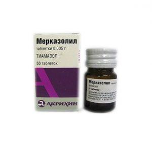 ля лечения токсического зоба назначается Мерказолил