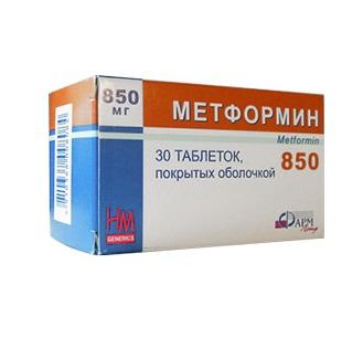 Метморфин принимают для снижения веса