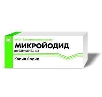 Микройодид поможет предотвратить гипофункцию щитовидки