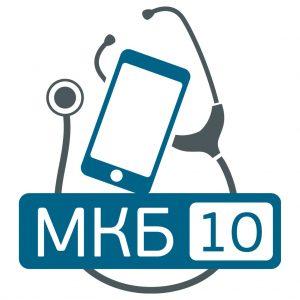 Каждый вид простатита имеет отдельное обозначение в МКБ-10