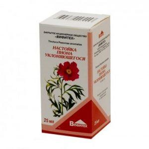 Настойка пиона используется в терапии щитовидной железы