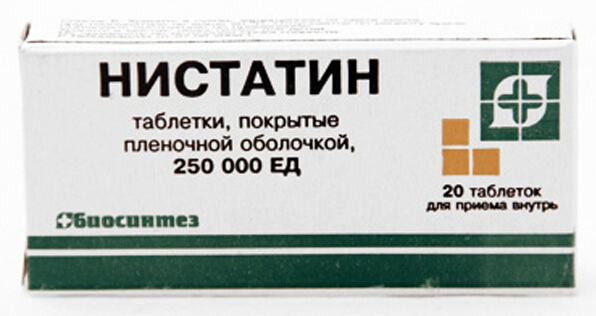 Наиболее безопасным препаратом от кандидоза считается Нистатин