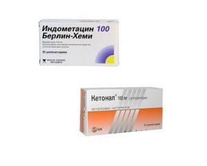 Индометацин и Кетонал имеют обезболивающий эффект