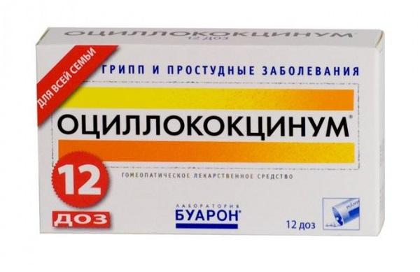 Оциллококцинум эффективен при лечении гриппа