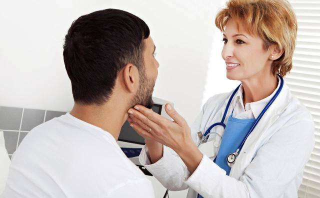 Перед проведением операции необходимо пройти осмотр у эндокринолога
