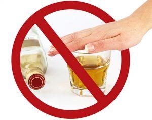 Перед анализом запрещено употреблять спиртное