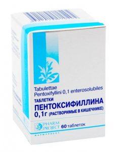 Пентоксифиллин улучшает кровоснабжение в предстательной железе