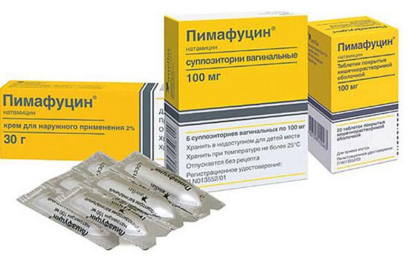 Пимафуцин используют при кандидозах