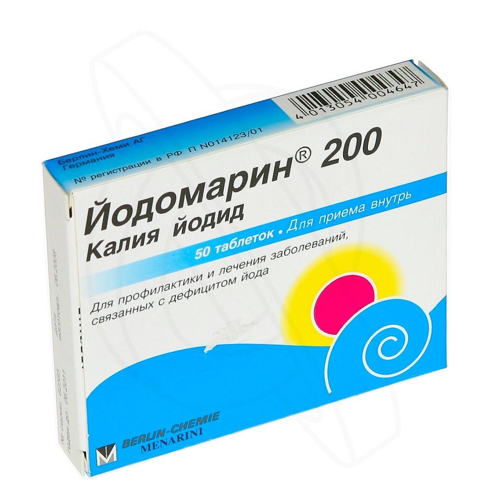Для лечения назначается препарат Йодомарин 200