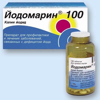 Для лечения заболеваний щитовидки назначаются препараты йода