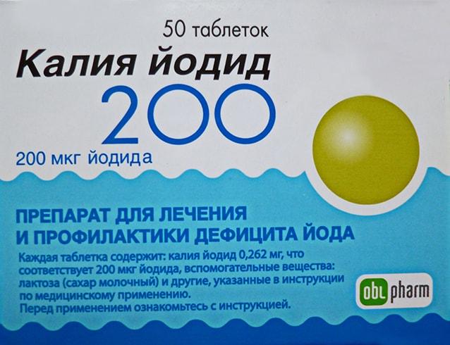 йодид калия 200 инструкция