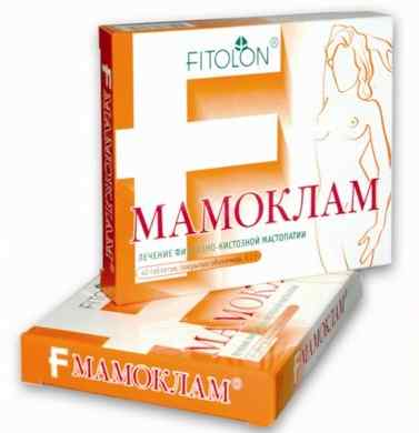 При выявлении признаков мастопатии назначают Мамоклам