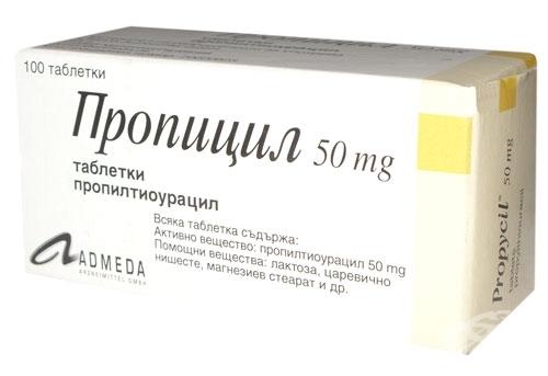 Чтобы снизить уровень тироксина, пациентам назначается Пропицил