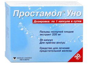 В комплексной терапии простатита применяется растительный препарат Простамол