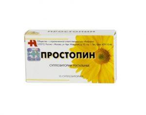 Для лечения простатита используются свечи Простопин