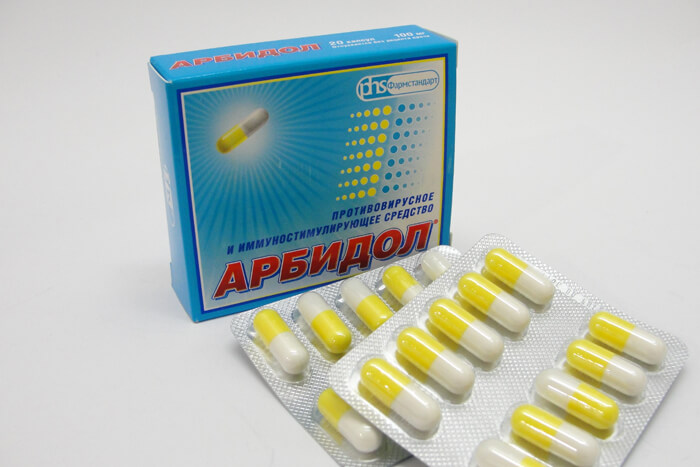 Применение Арбидола не рекомендовано