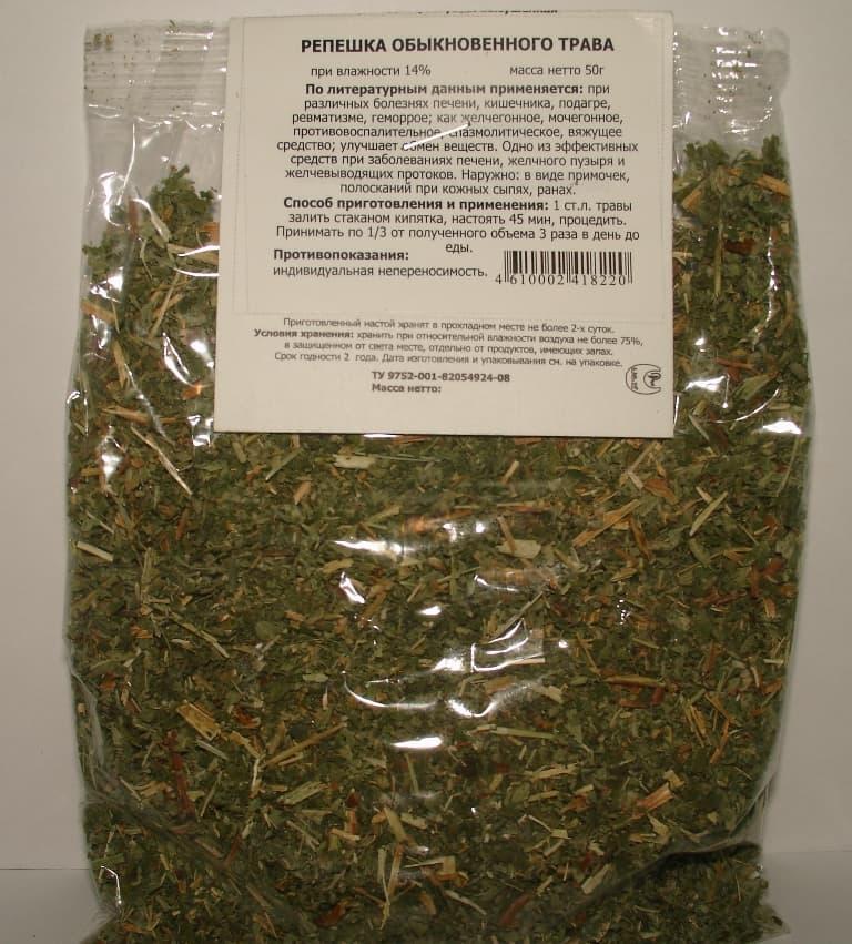 Маммологи рекомендуют использовать в лечении траву репешка