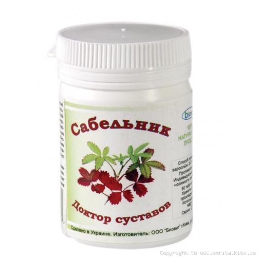 Сабельник содержит незначительную дозу гормонов, полученных из трав