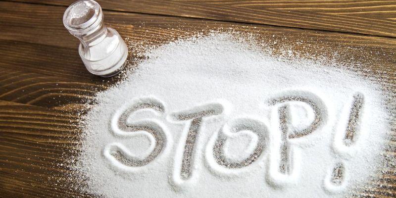 Количество потребляемой соли лучше сократить