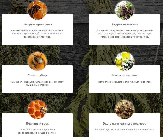 В состав крема Здоров входят полностью натуральные компоненты