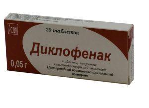 Для лечения простатита назначаются свечи Диклофенак