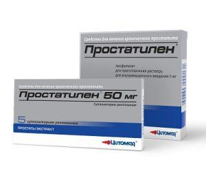 Простатилен эффективно устраняет симптомы простатита