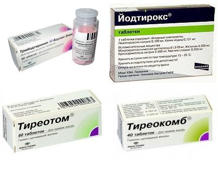 Вовкониг ламинария лечение заболеваний щитовидной железы в киеве от компании фито-маркет интернет-магазин
