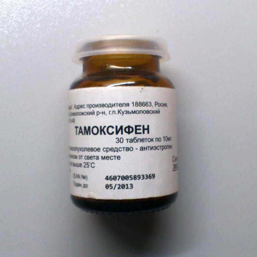 Тамоксифен - эффективное средство для лечения гинекомастии