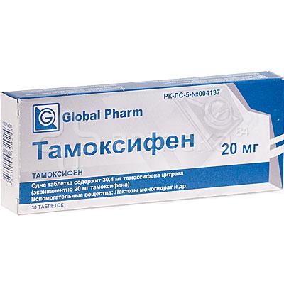 Как лечить мастопатию - помощь препаратов