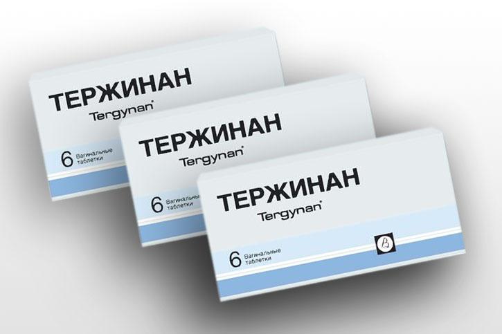 Тержинан разрешено использовать при грудном вскармливании