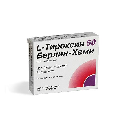 После удаления щитовидной железы необходимо принимать искусственные аналоги тироксина