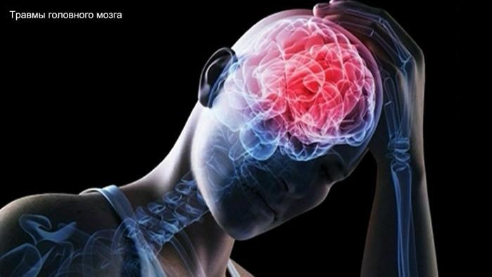 Травмы головного мозга могут спровоцировать нарушения работы щитовидки