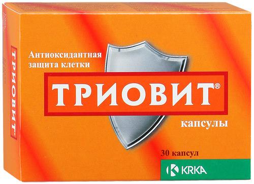 Также женщинам назначают прием витаминов