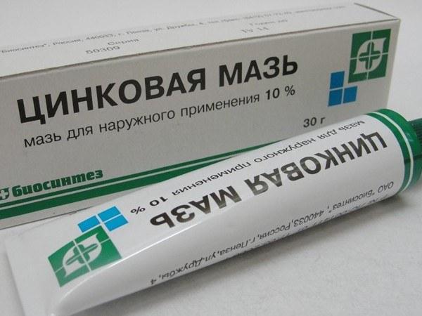 Для лечения сосков может быть использована цинковая мазь