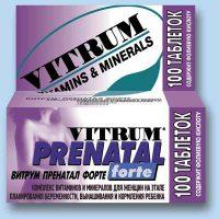 Если не удается получить полезные вещества из еды, рекомендован прием витаминных комплексов