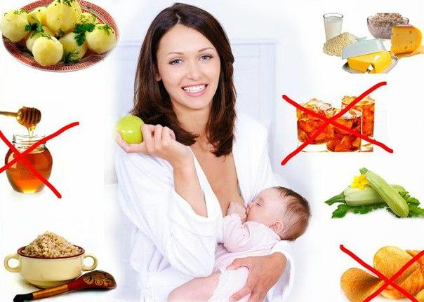 Питание женщины влияет на вкус грудного молока