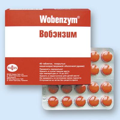 Для лечения мастопатии назначают Вобэнзим
