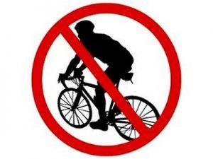От езды на велосипеде придется отказаться первые месяцы после операции