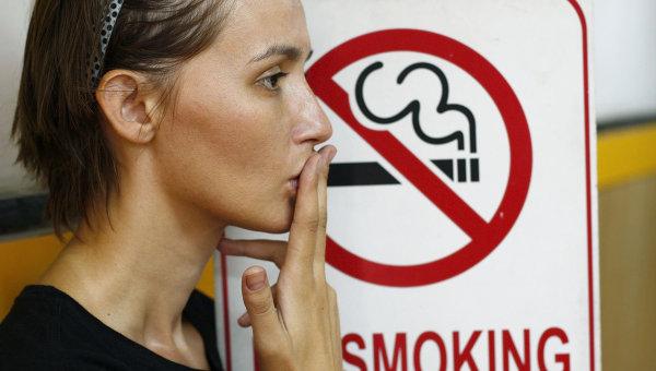Запрещено курить за 1 час до сдачи анализа