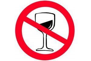 Алкоголь при простатите нужно ограничить