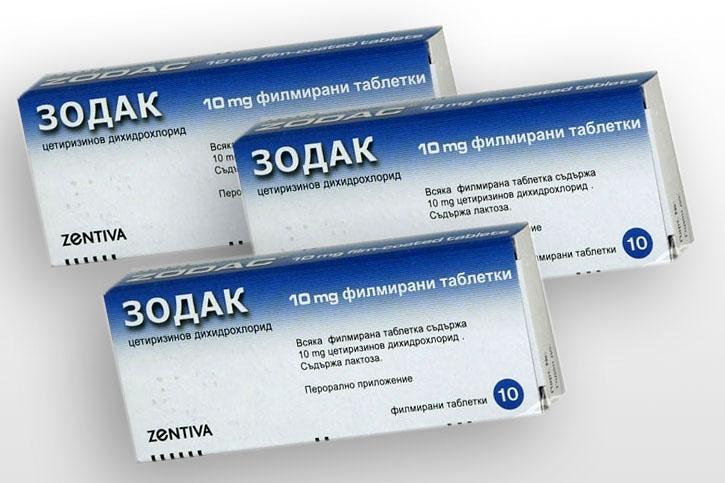Зодак - сильнодействующий препарат от аллергии